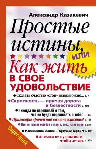 Вашем месте голая блондинка с большими сисками пацталом))))) Оно