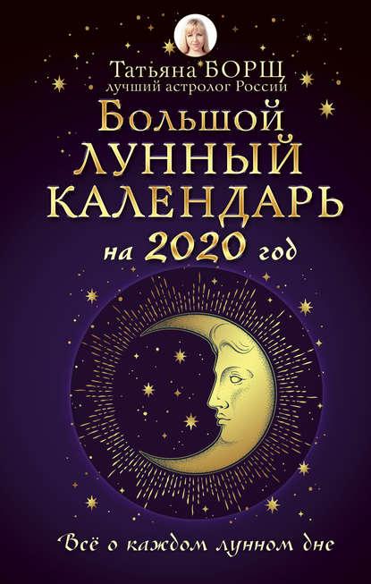 www vostbank ru официальный сайт погасить кредит