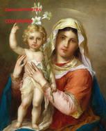 Сон Марии