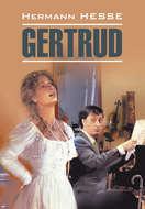 Gertrud \/ Гертруда. Книга для чтения на немецком языке