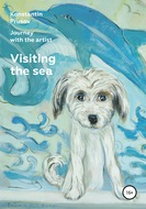 Visiting the Sea. Journey with the artist Konstantin Prusov