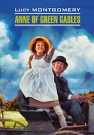 Anne of Green Gables \/ Энн из Зеленых Мезонинов. Книга для чтения на английском языке