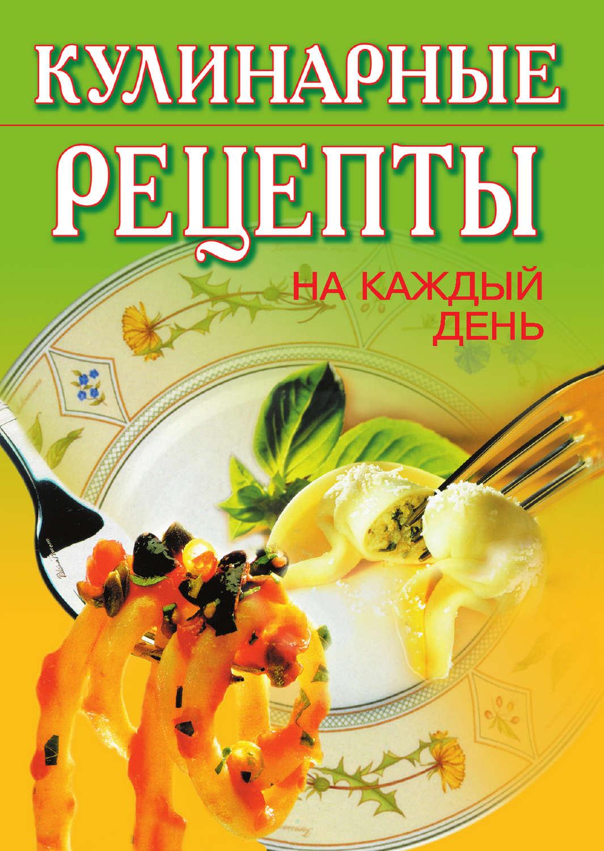 ?ишлок картинки надпись кулинарные рецепты дореволюционной руси