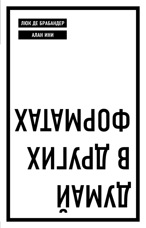 феномен zara pdf