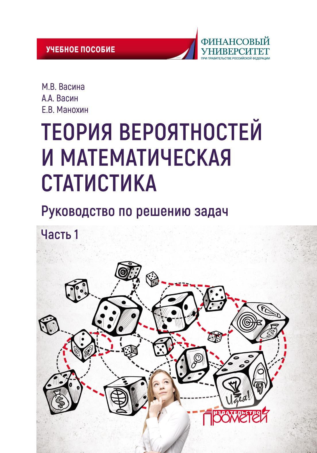 задачи по математике на концентрацию растворов решение