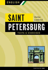 Санкт-Петербург. Тексты и упражнения. Книга 2 \/ Saint Petersburg: Texts & Exercises