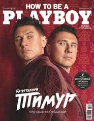 Playboy №06\/2019
