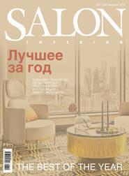 SALON-interior №02\/2020