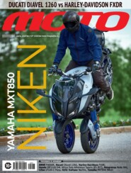 Журнал «Мото» №7\/2020