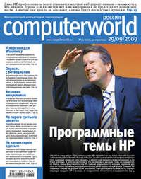 Журнал Computerworld Россия №30\/2009