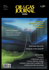 Oil&Gas Journal Russia №6\/2012