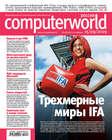 Журнал Computerworld Россия №28\/2009