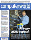 Журнал Computerworld Россия №39\/2009