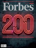 Forbes 10-2018