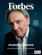 Forbes 02-2020