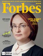 Forbes 12-2016