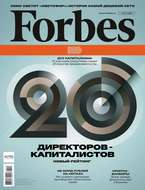 Forbes 12-2017