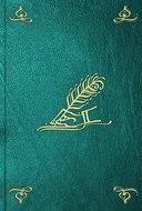 Полное собрание сочинений. Том 59. Письма 1844-1855