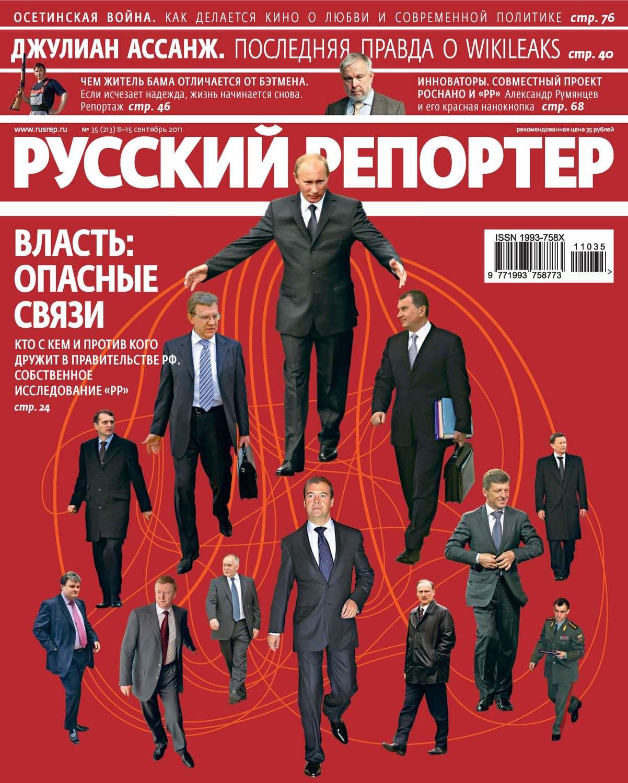 Русские народные костюмы с картинками прием
