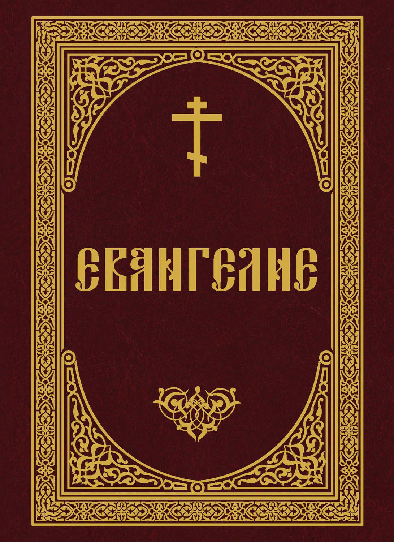 Сделать ребенком, открытки евангелия