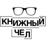 Николай Жаринов: Artifex, культура, любовь к чтению, система образования. Книжный чел #51