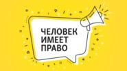 Мигранты в России: желанные помощники или непрошеные гости - 15 декабря, 2020