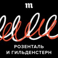 Noize MCрассказывает, зачем ему «клизма ментального кишечника», иобъясняет, почему Пушкин— это «Мальчишник», а«пума— куркума»— плохая рифма