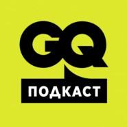 GQ подкаст: Гурам Амарян о своих первых заработках