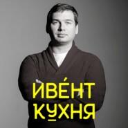 Воронеж: про мясо, тимбилдинги и альпак.
