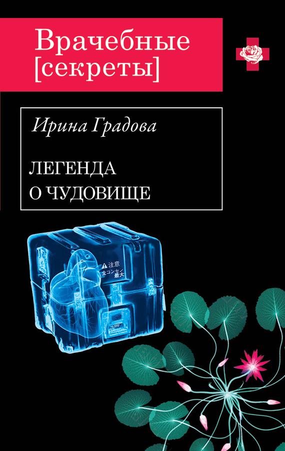 Татьяна устинова ковчег марка читать онлайн бесплатно полностью