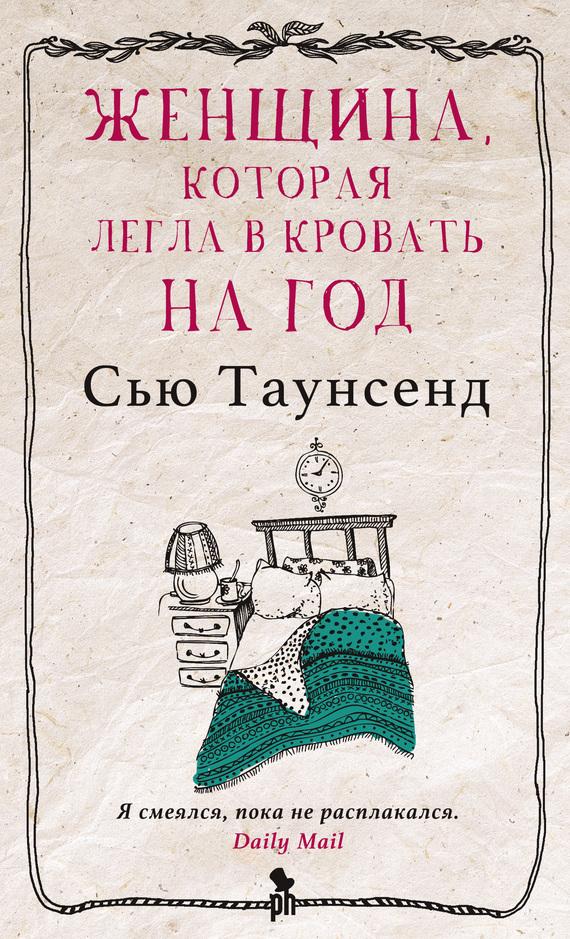 Книги для детей скачать в pdf