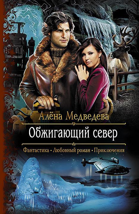 Темный лабиринт тищенко читать онлайн полностью