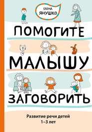 учебная литература. скачать