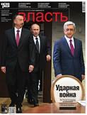 КоммерсантЪ Деньги 16-2016