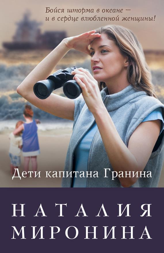Любовь, или Мой дом (сборник) читать