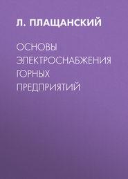 Сочинение менеджмент горных предприятий учебник национальные стереотипы