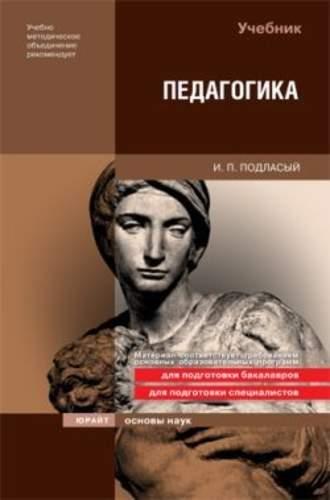 С. георгиев читать онлайн