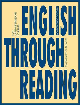 Книга english through reading (for upper-intermediate students.
