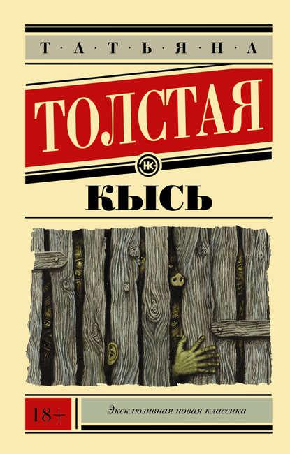 Анна Одувалова «Дерзкая»