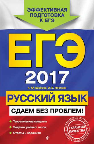 Скачать бесплатно и без регистрауия русский секс фото 484-500