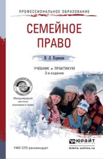 Книга Документоведение. Учебник и практикум для СПО