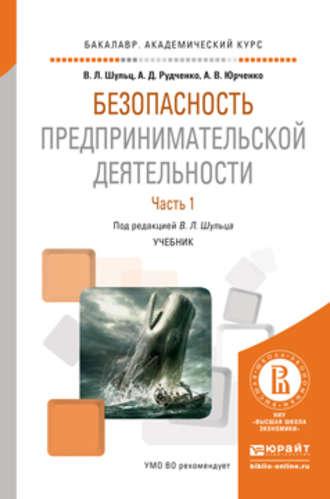 istoriya-predprinimatelstva-elektronniy-uchebnik-skachat-temu-pismo-prezidentu