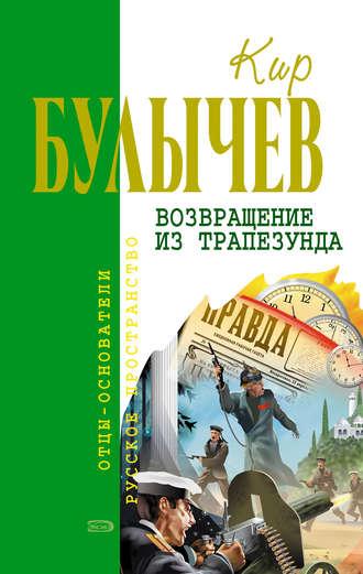 Чехов кошмар читать рассказ