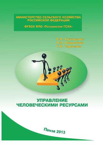 book радиотехнические цепи и сигналы