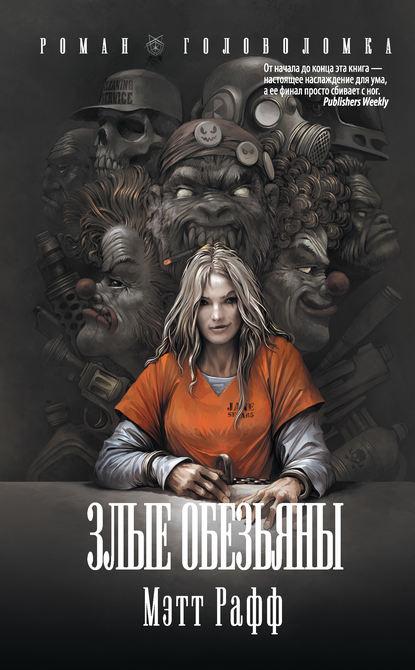 https://cv7.litres.ru/static/bookimages/39/30/42/39304273.bin.dir/39304273.cover_415.jpg