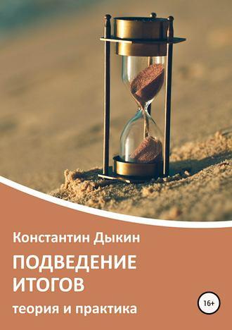 https://cv7.litres.ru/static/bookimages/41/76/51/41765171.bin.dir/41765171.cover_330.jpg